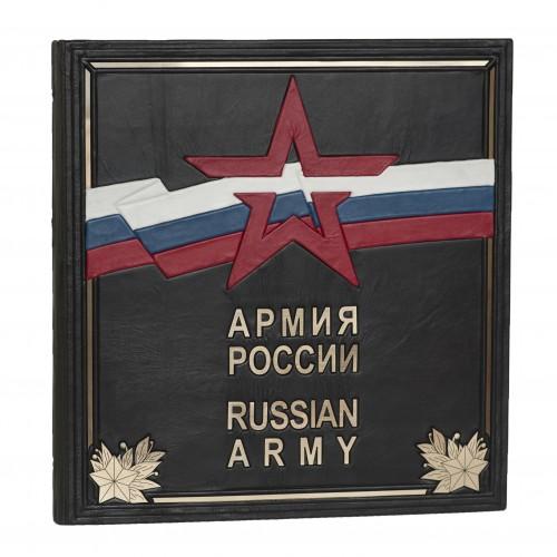 Армия России. Russian Army