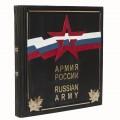 Армия России. Russian Army1