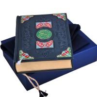 Коран, на арабском с русским переводом