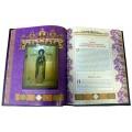 Чудотворные иконы - подарочная книга2