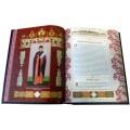 Чудотворные иконы - подарочная книга