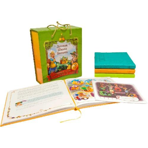 <font size=4>Подарочная книга</font> Детская школа бизнеса
