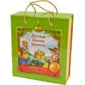 Подарочная книга Детская школа бизнеса2