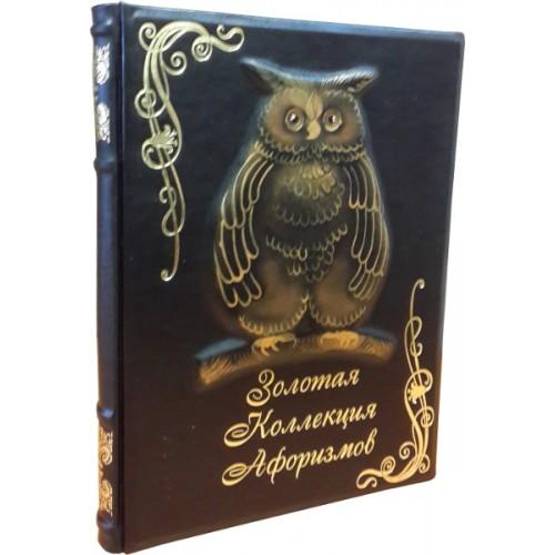 <font size=4>Подарочная книга</font> Золотая коллекция афоризмов