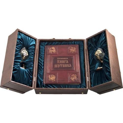 """Подарочная книга """"Набор «Охота» с бокалами для коньяка и книгой (без накладок)"""""""