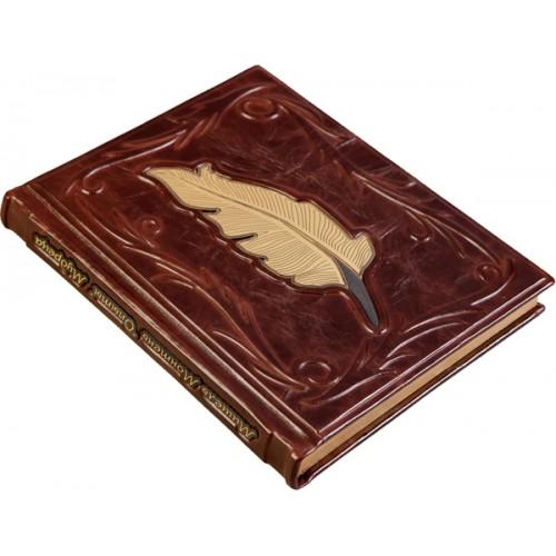 Подарочная книга Опыты мудреца