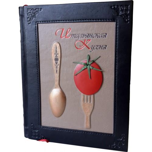 Подарочная книга Итальянская кухня