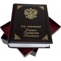 Н.М.Карамзин. «История государства российского» в подарочной коробке