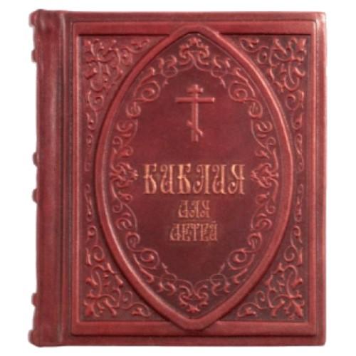 Подарочная книга Библия для детей