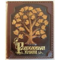 Родословная книга «Стандартная» с росписью в оплетке