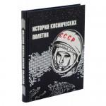 Ко дню авиации и космонавтики