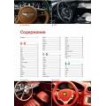 1000 культовых автомобилей3