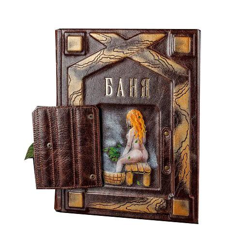 Подарочная книга Баня  (девушка)