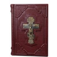 Библия (с бронзовым крестом) с золотым обрезом