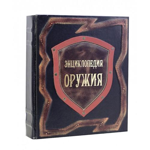 Энциклопедия оружия