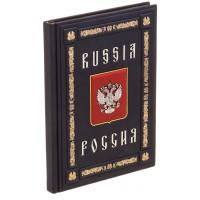 """Книга """"Россия/Russia"""" на английском языке"""