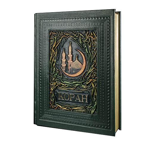 Подарочная книга Коран большой (Роспись)