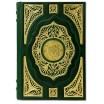 «Коран» большой с ювелирным литьем (золото)