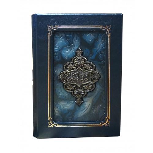 Коран средний с росписью и бронзовой накладкой