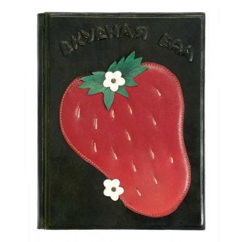 Подарочная книга Вкусная еда