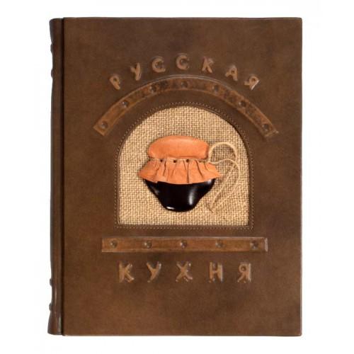 """Подарочная книга """"Русская домашняя кухня"""""""