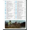 Марк Линдеманн. Библия байкера. Все о мотоциклах.4