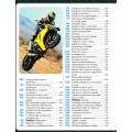 Марк Линдеманн. Библия байкера. Все о мотоциклах.5