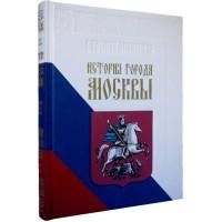 История города Москвы. Большая коллекция