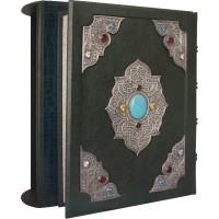Коран. Экземпляр №22