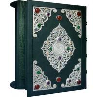 Коран. Экземпляр №27