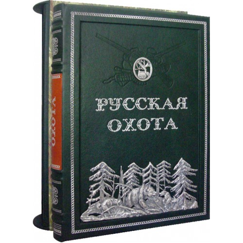 Кутепов Н. И.. Русская охота. Экземпляр №06