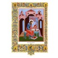 Святое Евангелие на церковнославянском языке. Экземпляр №43