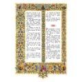 Святое Евангелие на церковнославянском языке. Экземпляр №103
