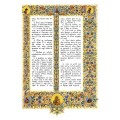 Святое Евангелие на церковнославянском языке. Экземпляр №46