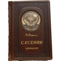 Сергей Есенин «Избранное»