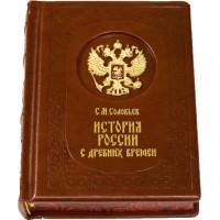 История России с древних времен