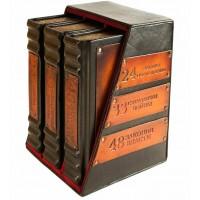 «Роберт Грин»  3 тома в полукоробе