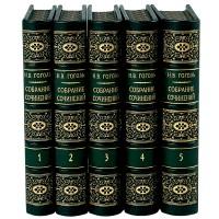 Собрание сочинений - 5 томов. Антикварное издание (1960г.) в кожаном переплете