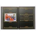 Подарочная книга - Достояние России (медь)