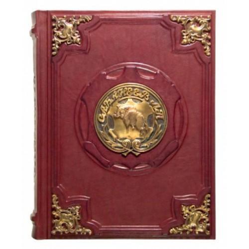 """Подарочная книга """"Л.Сабанеев. """"Книга охотника""""  (с накладками)"""""""