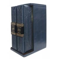 «48 законов власти», «33 стратегии войны» в 2 томах, в составном переплете из натуральной кожи