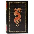 «Большая книга восточной мудрости» в кожаном переплете ручной работы с рельефным цветным и глубоким блинтовым тиснением