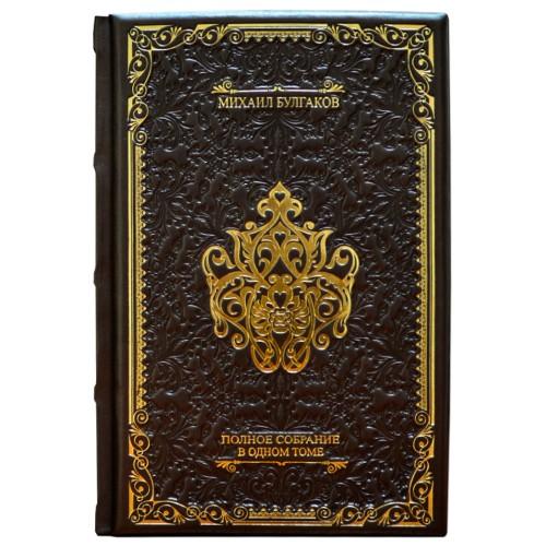 Булгаков «Полное собрание романов и повестей»