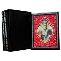 Подарочное издание в 3 томах «Чудотворные иконы» в кожаном переплете, оформлена объемными узорами ручного тиснения