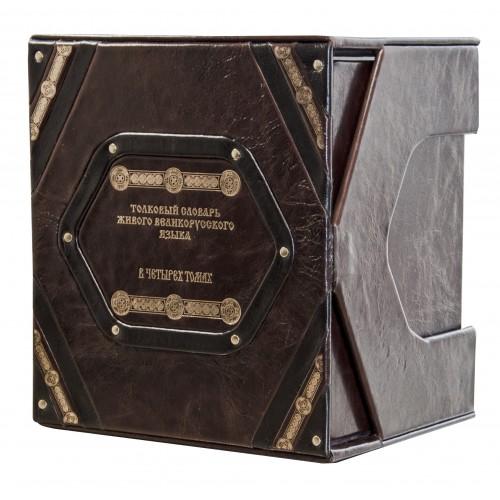 «Толковый словарь живого великорусского языка» в 4 томах, в кожаном французском переплете
