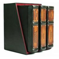 Достоевский Ф.М. 3 тома в полукоробе