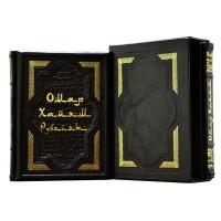 Хайям О. «Древо бытия Омара Хайяма» в кожаном переплете ручной работы с рельефным цветным и глубоким блинтовым тиснением