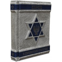 «Евреи в ХХ столетии»