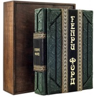 Генри Форд «Моя жизнь, мои достижения» в составном французском переплете ручной работы