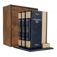 «Атлант расправил плечи» в 3 томах в кожаном переплете на подставке в подарочном мешочке